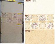 Gạch Ốp Tường 30×60 Màu Vàng Vitto 2057 2058 2059