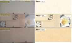 Gạch Ốp Tường 30×80 Màu Vàng Trơn Vitto 2607 2608 2609