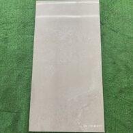 Gạch Lát Nền 60×120 Vân Kem Màu Vàng Đá Nhám Apodio 22014
