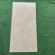 Gạch 60×120 Vân Đá Nhám Màu Vàng Apodio 23011