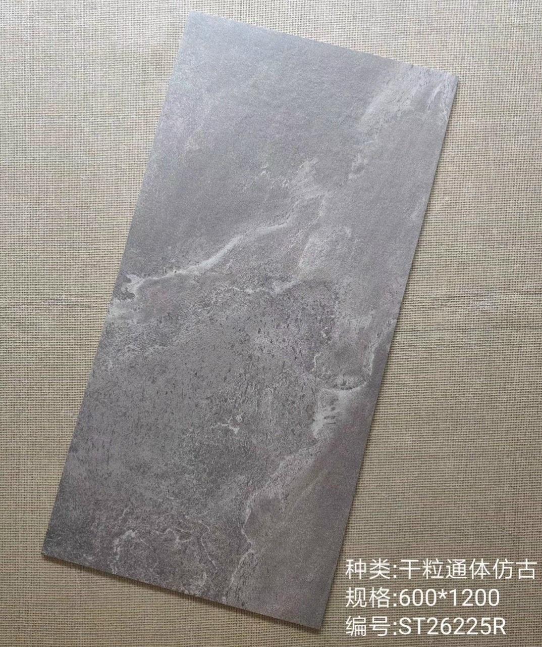 gach lat nen gia xi mang 60x120 cm
